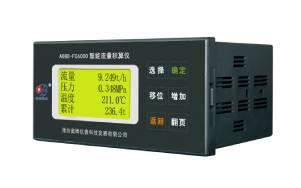FC6000 智能流量计算机